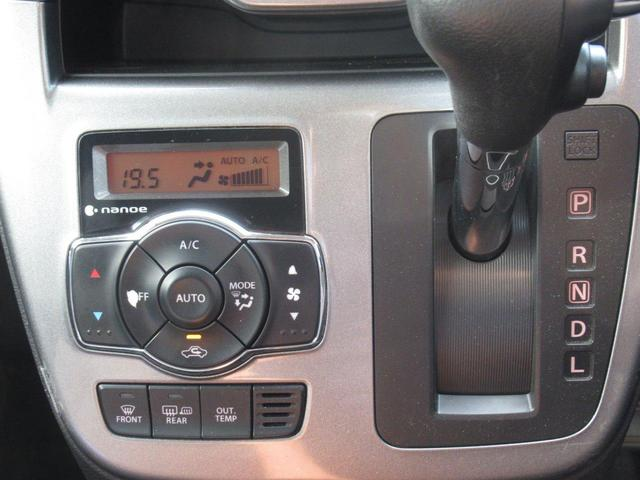 ハイブリッドMZ 4WD/デュアルカメラブレーキサポート/純正ナビ(フルセグTV/DVD/B-T)/両側パワースライドドア /ETC/クルコン/HIDヘッドライト/横滑り防止装置/スマートキー/オートエアコン(8枚目)