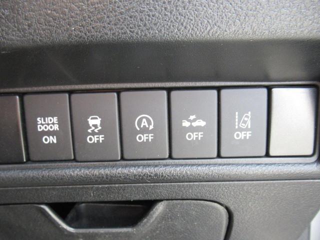 ハイブリッドMZ 4WD/デュアルカメラブレーキサポート/純正ナビ(フルセグTV/DVD/B-T)/両側パワースライドドア /ETC/クルコン/HIDヘッドライト/横滑り防止装置/スマートキー/オートエアコン(15枚目)