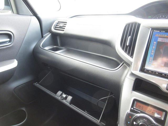 ハイブリッドMZ 4WD/デュアルカメラブレーキサポート/純正ナビ(フルセグTV/DVD/B-T)/両側パワースライドドア /ETC/クルコン/HIDヘッドライト/横滑り防止装置/スマートキー/オートエアコン(16枚目)