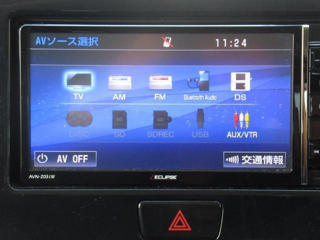 G カスタム/4WD/社外ナビ(フルセグTV/DVD/Bluetooth)/インナーミラーバックカメラ/両側パワースライドドア/HIDヘッドライト/横滑り防止装置/アイドリングストップ/スマートキー(5枚目)