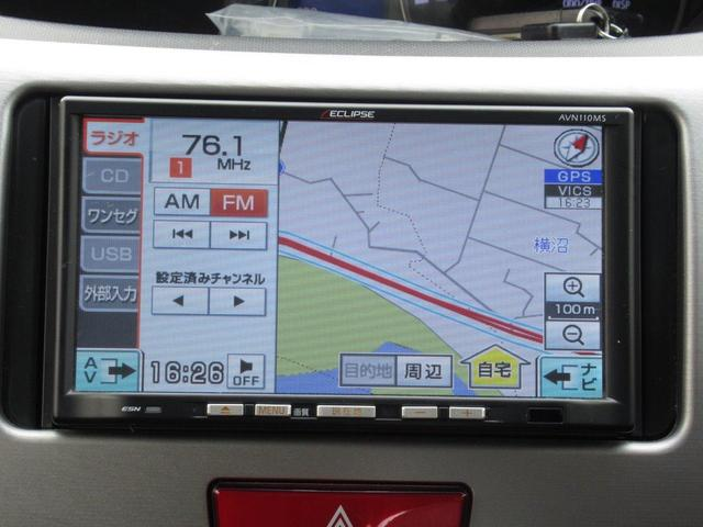 カスタムR 4WD/メモリーナビ/ワンセグTV/バックカメラ/HIDヘッドライト/スマートキー/盗難防止装置/アイドリングストップ/USBジャック/オートライト(6枚目)