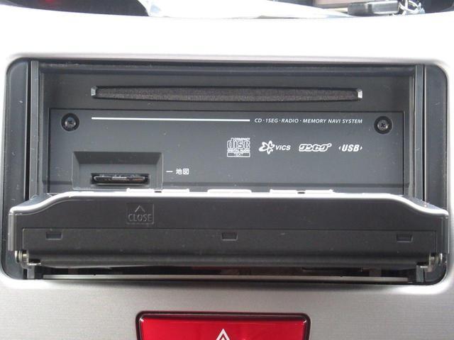 カスタムR 4WD/メモリーナビ/ワンセグTV/バックカメラ/HIDヘッドライト/スマートキー/盗難防止装置/アイドリングストップ/USBジャック/オートライト(8枚目)