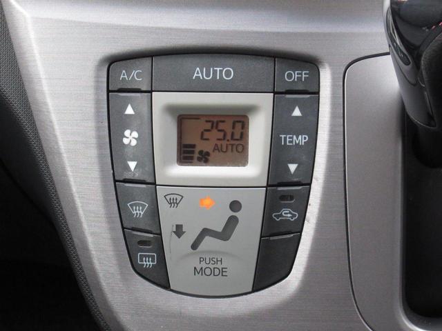 カスタムR 4WD/メモリーナビ/ワンセグTV/バックカメラ/HIDヘッドライト/スマートキー/盗難防止装置/アイドリングストップ/USBジャック/オートライト(10枚目)