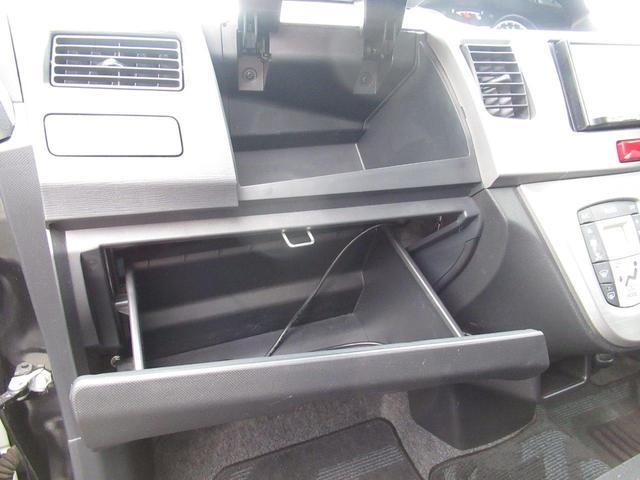カスタムR 4WD/メモリーナビ/ワンセグTV/バックカメラ/HIDヘッドライト/スマートキー/盗難防止装置/アイドリングストップ/USBジャック/オートライト(14枚目)