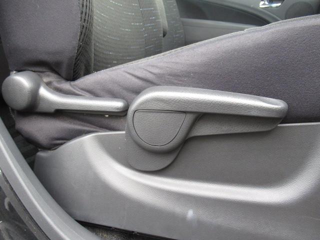 カスタムR 4WD/メモリーナビ/ワンセグTV/バックカメラ/HIDヘッドライト/スマートキー/盗難防止装置/アイドリングストップ/USBジャック/オートライト(17枚目)