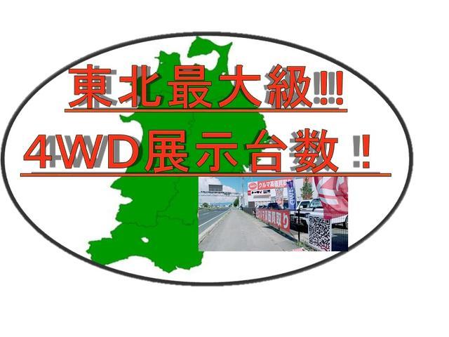 4WD / 純正CDデッキ / シートヒーター / ミラーヒーター / キーレスエントリー / ライトレベライザー(2枚目)