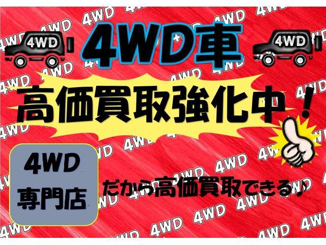 ハイウェイスター X プロパイロットエディション 4WD/純正SDナビ/アラウンドビューバックカメラ/ETC/オートエアコン/LEDヘッドライト/オートハイビーム/シートヒーター/インテリジェントキー(5枚目)