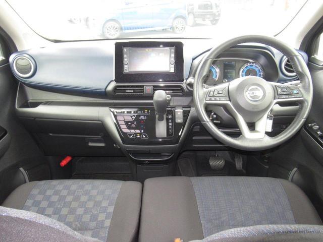 ハイウェイスター X プロパイロットエディション 4WD/純正SDナビ/アラウンドビューバックカメラ/ETC/オートエアコン/LEDヘッドライト/オートハイビーム/シートヒーター/インテリジェントキー(7枚目)