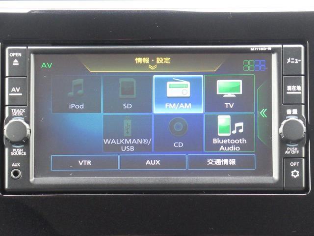 ハイウェイスター X プロパイロットエディション 4WD/純正SDナビ/アラウンドビューバックカメラ/ETC/オートエアコン/LEDヘッドライト/オートハイビーム/シートヒーター/インテリジェントキー(8枚目)