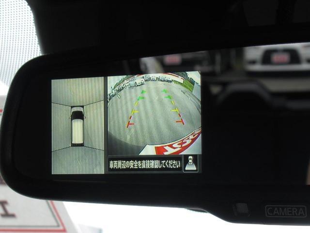 ハイウェイスター X プロパイロットエディション 4WD/純正SDナビ/アラウンドビューバックカメラ/ETC/オートエアコン/LEDヘッドライト/オートハイビーム/シートヒーター/インテリジェントキー(9枚目)