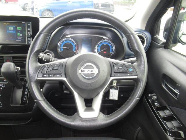 ハイウェイスター X プロパイロットエディション 4WD/純正SDナビ/アラウンドビューバックカメラ/ETC/オートエアコン/LEDヘッドライト/オートハイビーム/シートヒーター/インテリジェントキー(10枚目)