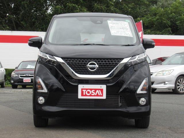 ハイウェイスター X プロパイロットエディション 4WD/純正SDナビ/アラウンドビューバックカメラ/ETC/オートエアコン/LEDヘッドライト/オートハイビーム/シートヒーター/インテリジェントキー(28枚目)