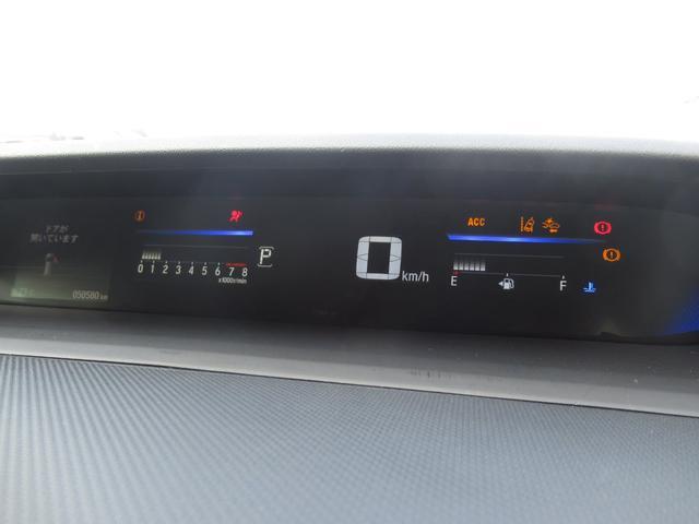 G ホンダセンシング 4WD 社外メモリーナビ バックカメラ 両側パワースライドドア クルーズコントロール(8枚目)
