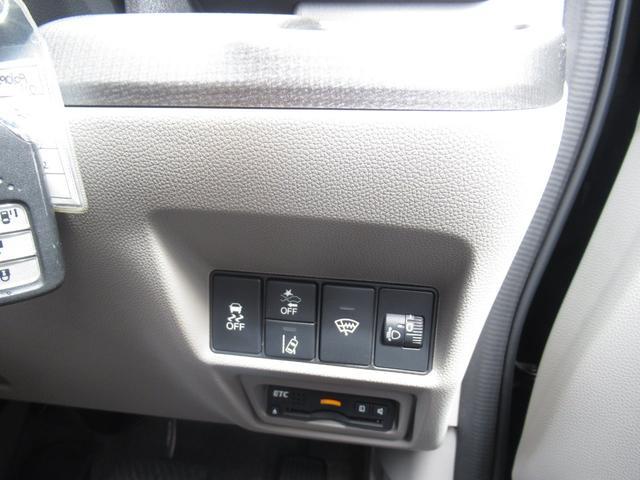 G ホンダセンシング 4WD 社外メモリーナビ バックカメラ 両側パワースライドドア クルーズコントロール(11枚目)