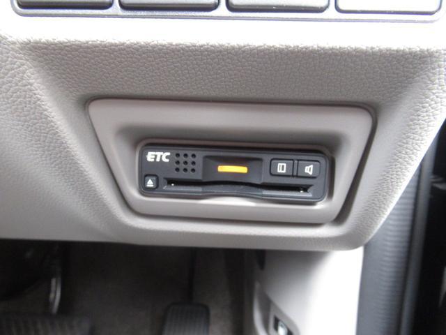 G ホンダセンシング 4WD 社外メモリーナビ バックカメラ 両側パワースライドドア クルーズコントロール(12枚目)