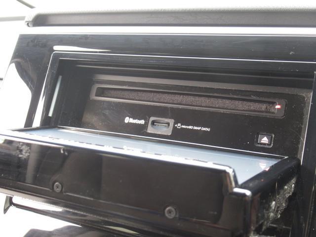 G ホンダセンシング 4WD 社外メモリーナビ バックカメラ 両側パワースライドドア クルーズコントロール(15枚目)