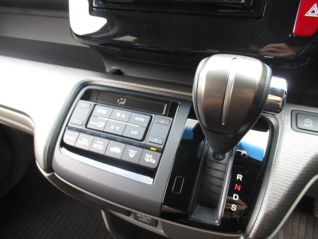 G ホンダセンシング 4WD 社外メモリーナビ バックカメラ 両側パワースライドドア クルーズコントロール(16枚目)