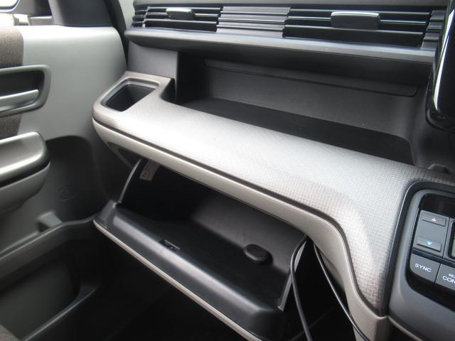 G ホンダセンシング 4WD 社外メモリーナビ バックカメラ 両側パワースライドドア クルーズコントロール(17枚目)