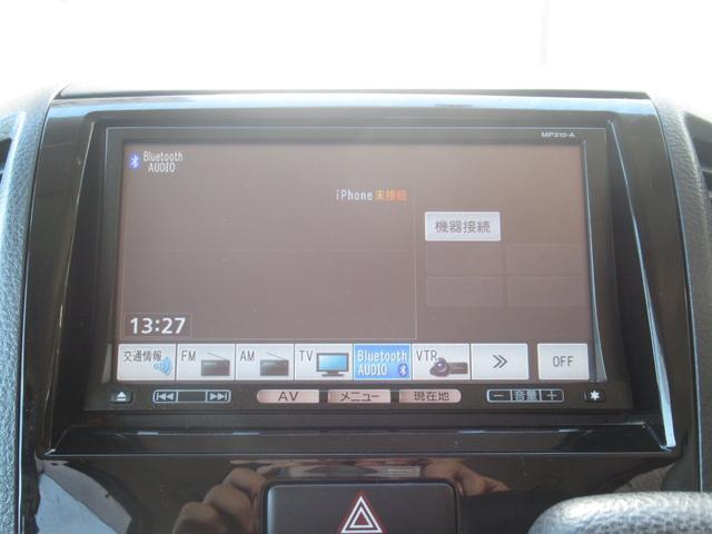 G 4WD 片側パワースライドドア 純正ワンセグナビ バックカメラ ETC(6枚目)