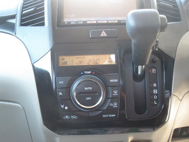 G 4WD 片側パワースライドドア 純正ワンセグナビ バックカメラ ETC(8枚目)