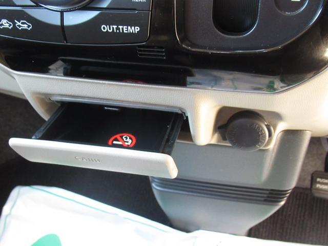 G 4WD 片側パワースライドドア 純正ワンセグナビ バックカメラ ETC(9枚目)