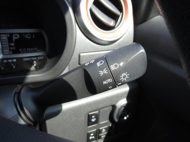 シルク SAIII 4WD 社外SDナビ バックカメラ LEDオートライト シートヒーター(8枚目)