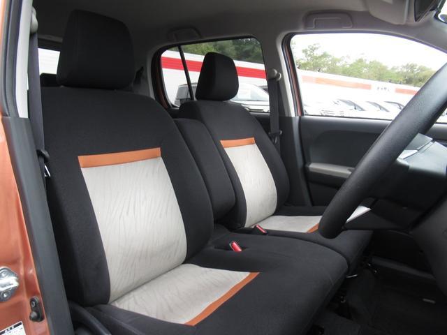 シルク SAIII 4WD 社外SDナビ バックカメラ LEDオートライト シートヒーター(18枚目)