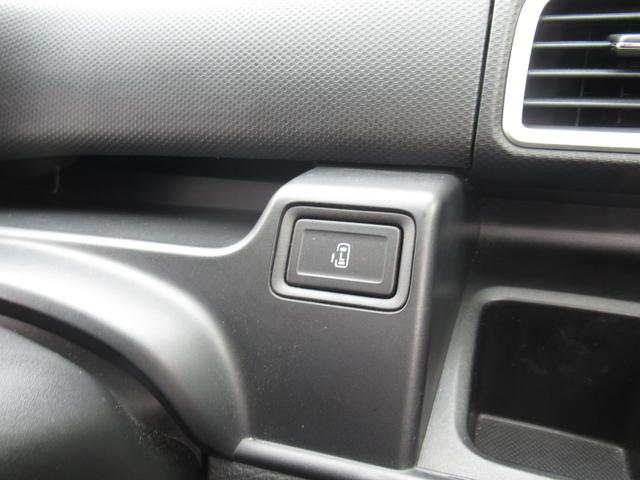 ハイブリッドMV 4WD デュアルカメラブレーキサポート 全方位モニター 純正フルセグナビ パワースライドドア(11枚目)