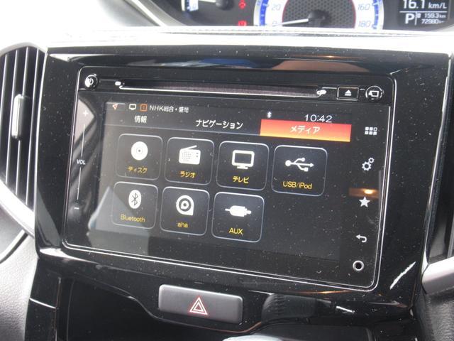 ハイブリッドMV 4WD デュアルカメラブレーキサポート 全方位モニター 純正フルセグナビ パワースライドドア(16枚目)