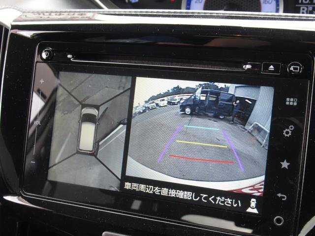 ハイブリッドMV 4WD デュアルカメラブレーキサポート 全方位モニター 純正フルセグナビ パワースライドドア(17枚目)