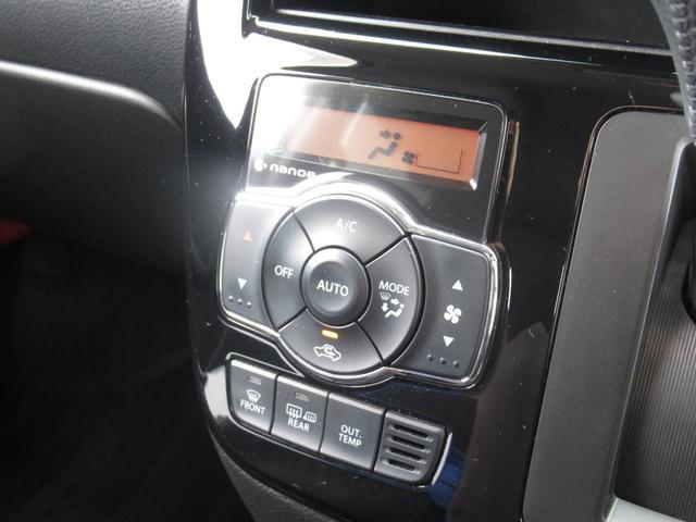 ハイブリッドMV 4WD デュアルカメラブレーキサポート 全方位モニター 純正フルセグナビ パワースライドドア(18枚目)