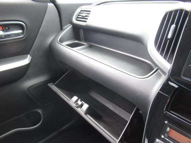 ハイブリッドMV 4WD デュアルカメラブレーキサポート 全方位モニター 純正フルセグナビ パワースライドドア(19枚目)