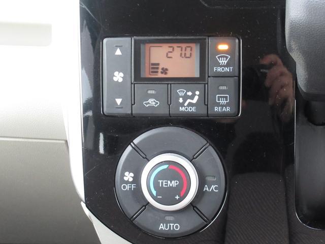 X SAII 4WD ワンセグSDナビ 片側パワースライドドア ETC(10枚目)