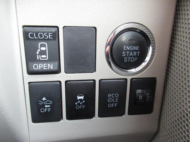 X SAII 4WD ワンセグSDナビ 片側パワースライドドア ETC(11枚目)