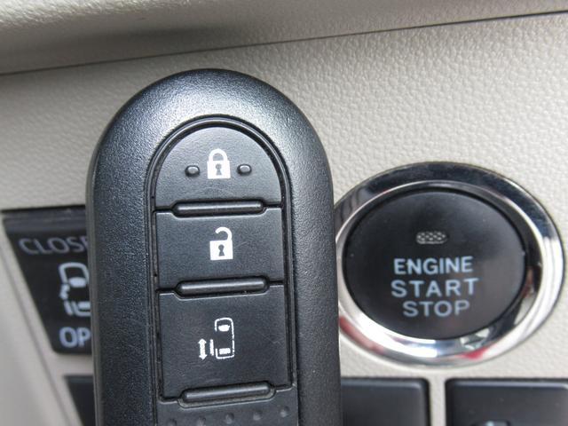 X SAII 4WD ワンセグSDナビ 片側パワースライドドア ETC(14枚目)