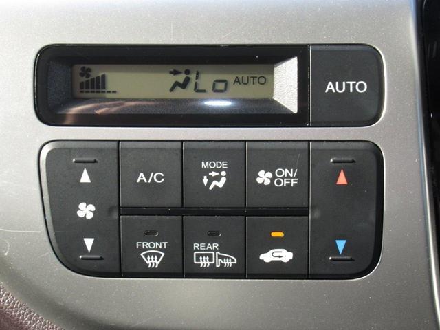 G・ターボパッケージ 4WD/ターボ/純正ディスプレイオーディオ(CD/Bluetooth)/バックカメラ/ドライブレコーダー/CTBA(衝突被害軽減システム)/ETC/スマートキー/横滑り防止装置/オートエアコン(11枚目)