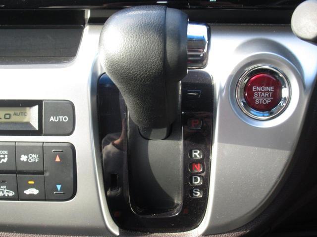 G・ターボパッケージ 4WD/ターボ/純正ディスプレイオーディオ(CD/Bluetooth)/バックカメラ/ドライブレコーダー/CTBA(衝突被害軽減システム)/ETC/スマートキー/横滑り防止装置/オートエアコン(12枚目)