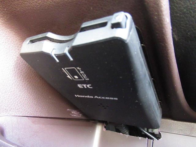 G・ターボパッケージ 4WD/ターボ/純正ディスプレイオーディオ(CD/Bluetooth)/バックカメラ/ドライブレコーダー/CTBA(衝突被害軽減システム)/ETC/スマートキー/横滑り防止装置/オートエアコン(15枚目)