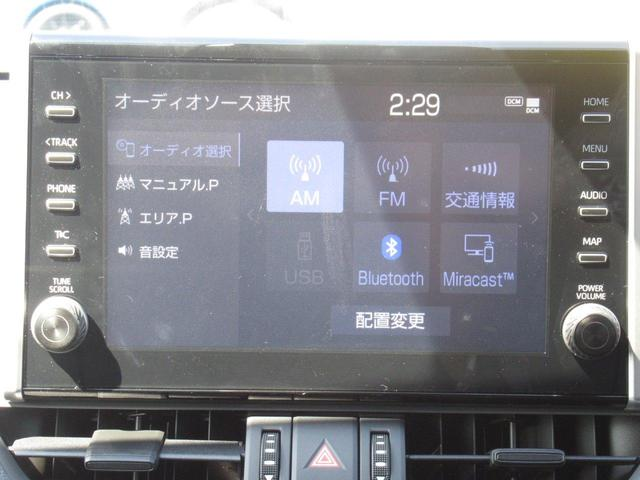 アドベンチャー 4WD/登録済未使用車/寒冷地仕様/おくだけ充電/9インチディスプレイオーディオ/Bluetooth接続/バックカメラ/LEDヘッドライト/スマートキー/パワーシート/オートライト(6枚目)