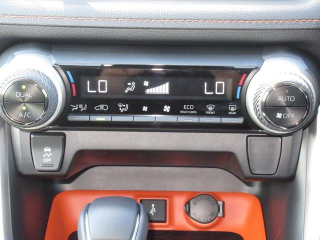 アドベンチャー 4WD/登録済未使用車/寒冷地仕様/おくだけ充電/9インチディスプレイオーディオ/Bluetooth接続/バックカメラ/LEDヘッドライト/スマートキー/パワーシート/オートライト(11枚目)