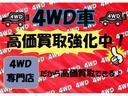 4WD / 純正CDデッキ / シートヒーター / ミラーヒーター / キーレスエントリー / ライトレベライザー(3枚目)