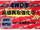 ジョインターボ ワンオーナー キーレス 4WD(3枚目)