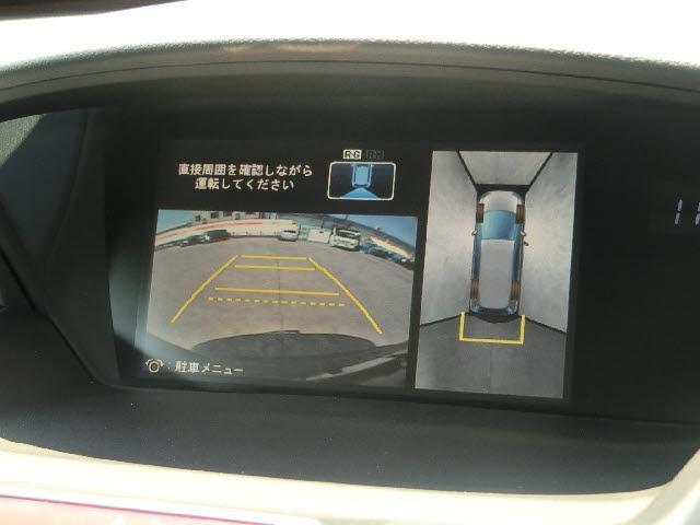 アブソルート 純正HDDインターナビ マルチビューモニター(7枚目)