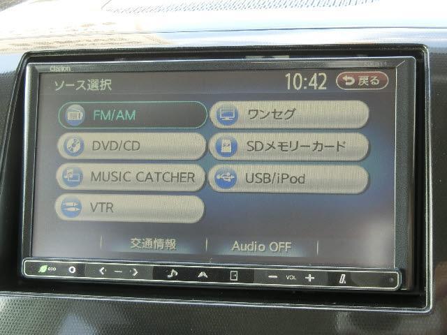 4WD X クラリオン製ワンセグSDナビ(4枚目)