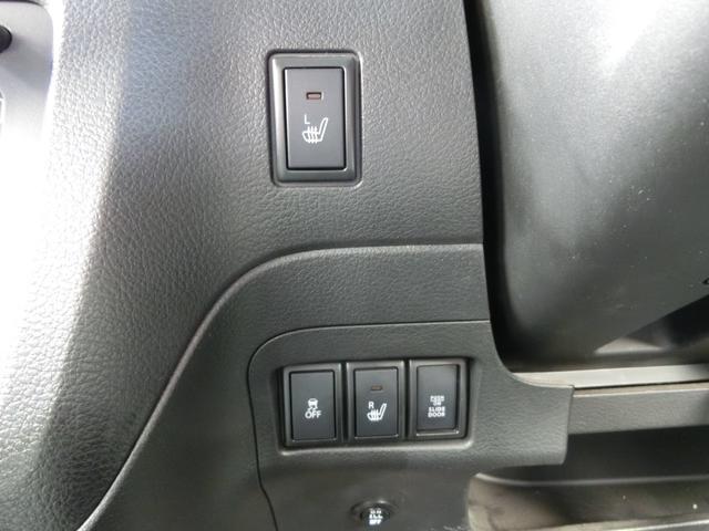 「マツダ」「フレアワゴンカスタムスタイル」「コンパクトカー」「岩手県」の中古車13