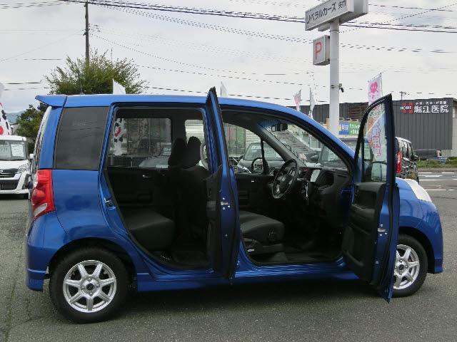 「ホンダ」「ライフ」「コンパクトカー」「岩手県」の中古車25