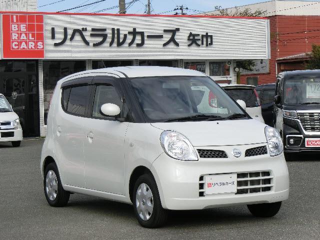 「日産」「モコ」「コンパクトカー」「岩手県」の中古車19
