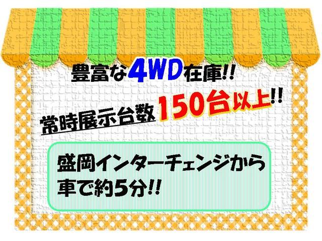 スーパーエクシード ナビパッケージ ETC コーナーセンサー(2枚目)