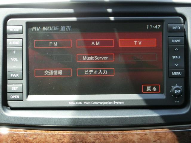 スーパーエクシード ナビパッケージ ETC コーナーセンサー(12枚目)