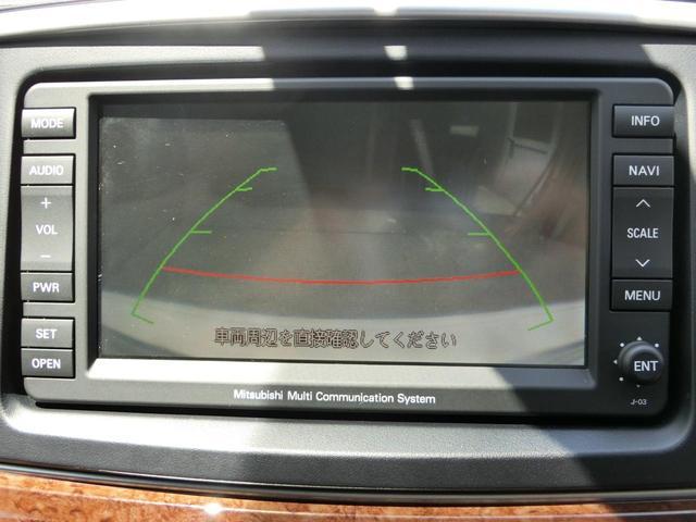 スーパーエクシード ナビパッケージ ETC コーナーセンサー(13枚目)
